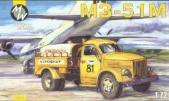 monster truck ambulance