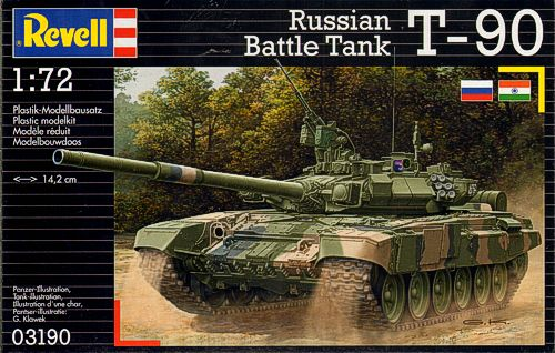 Мультики про танков смотреть онлайн бесплатно - 45b